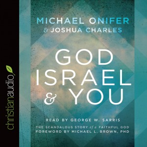 God, Israel and You