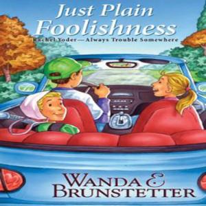 Just Plain Foolishness
