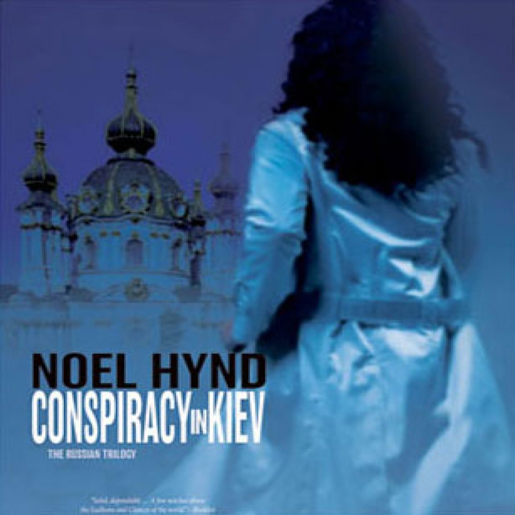 Conspiracy in Kiev (The Russian Trilogy, Book #1)