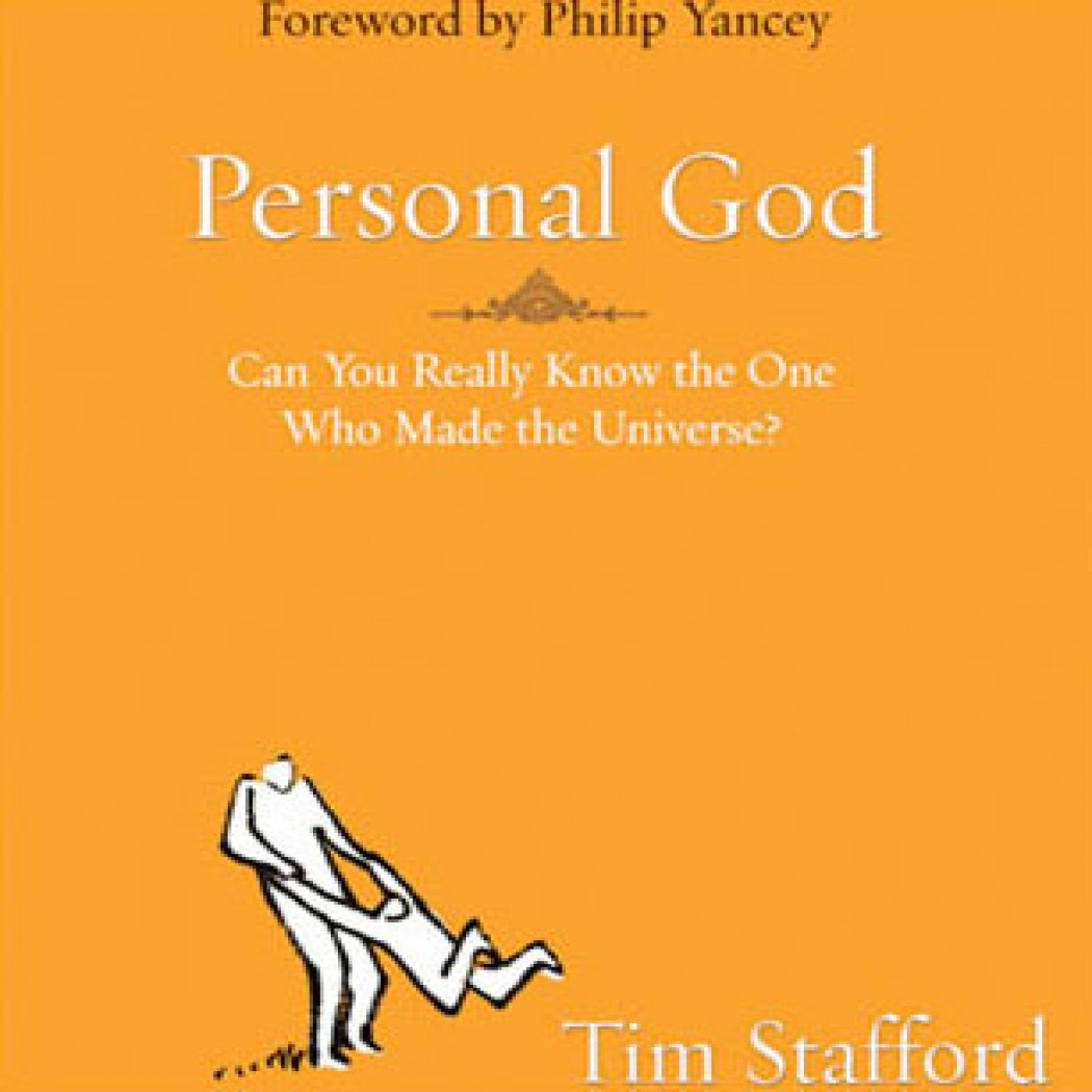 Personal God