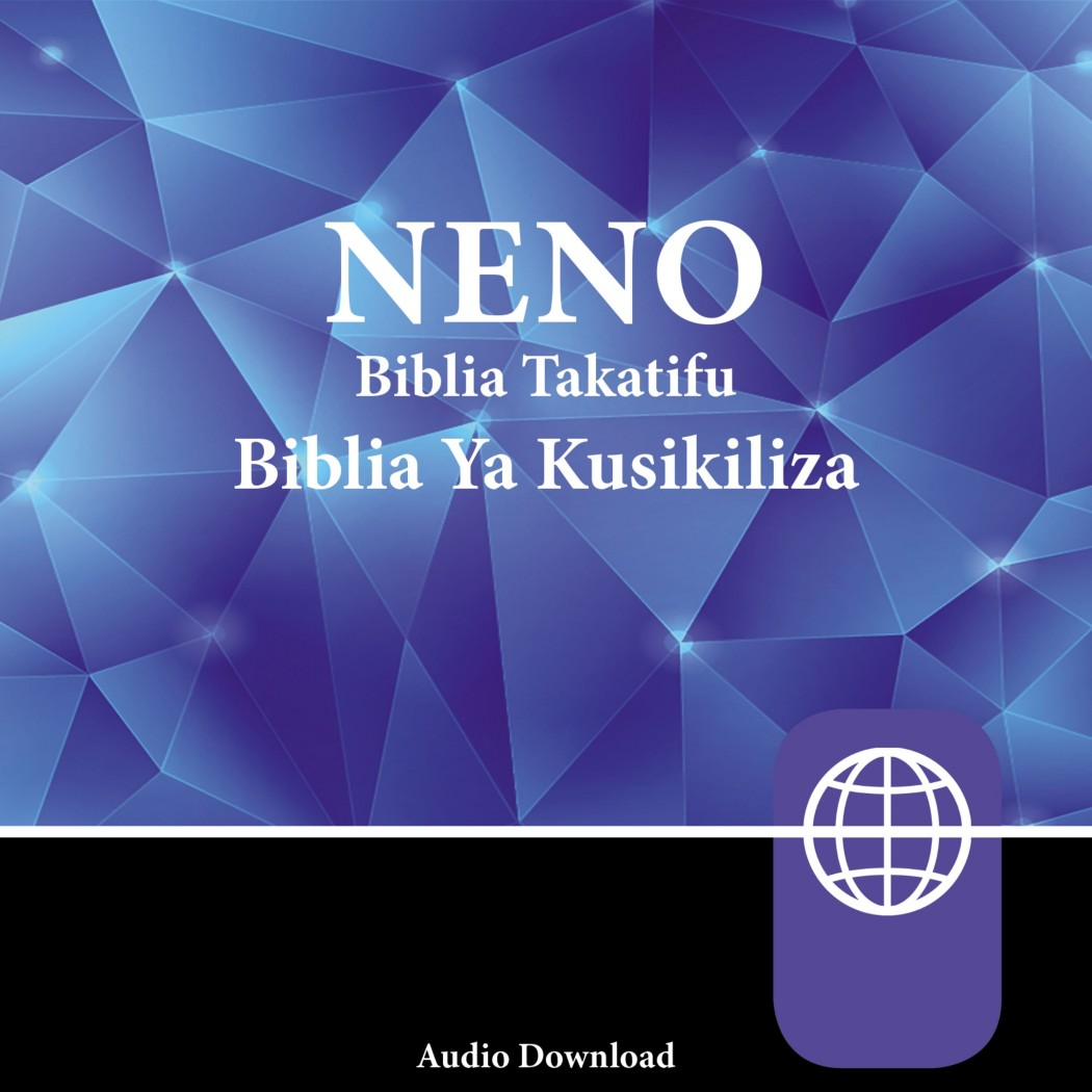 Kiswahili Contemporary Version Audio Download By Zondervan Audiobook Download Christian Audiobooks Try Us Free