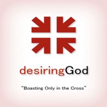 Boasting Only in the Cross: DG Sermon