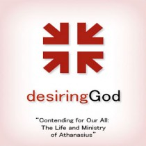 Contending for Our All: DG Sermon