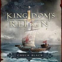 Kingdom's Reign (The Kingdom Series, Book #6)