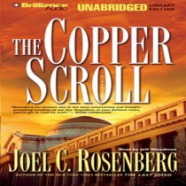 The Copper Scroll (Political Thrillers Series, Book #4)
