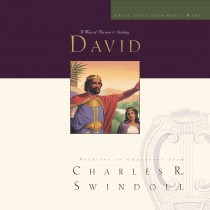 Great Lives: David