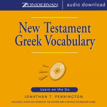 New Testament Greek Vocabulary