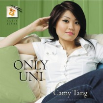 Only Uni (Sushi Series, Book #2)