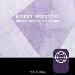 Luganda Contemporary Version, Audio Download