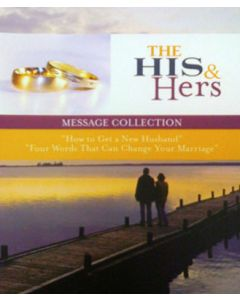 The His & Hers Message Collection